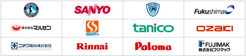 三重県で様々な厨房機器メーカー商品を高額買取