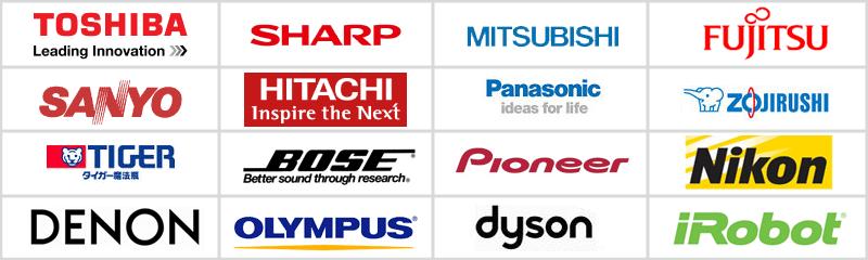 三重県で家電・電化製品を出張買取専門リサイクルショップが即日現金買取致します。