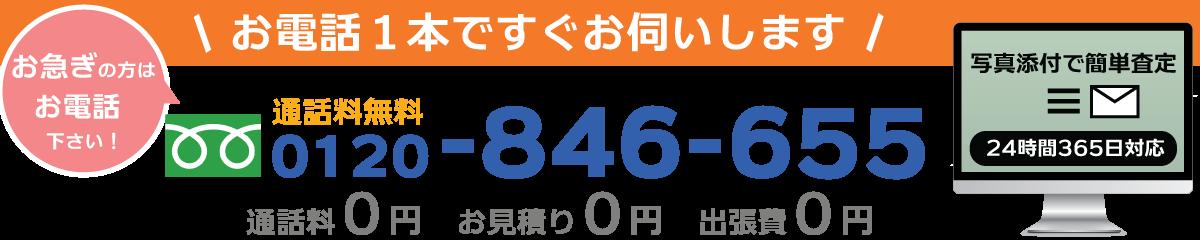 三重県で不用品を出張買取するリサイクルショップ